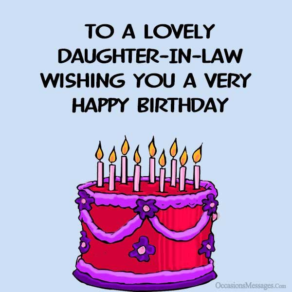 happy birthday daughter in law ; Happy-birthday-daughter-in-law
