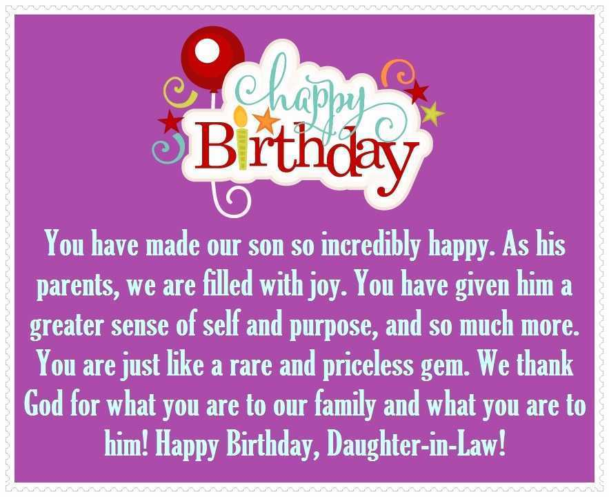 happy birthday daughter in law ; birthday-wishes-for-daughter-in-law-new-happy-birthday-daughter-in-law-best-birthday-wishes-for-you-of-birthday-wishes-for-daughter-in-law