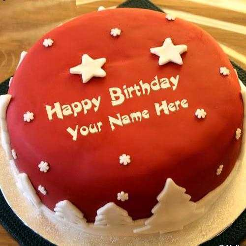 happy birthday images with name edit ; happy-birthday-images-edit-name-lovely-happy-birthday-cake-with-name-edit-line-of-happy-birthday-images-edit-name