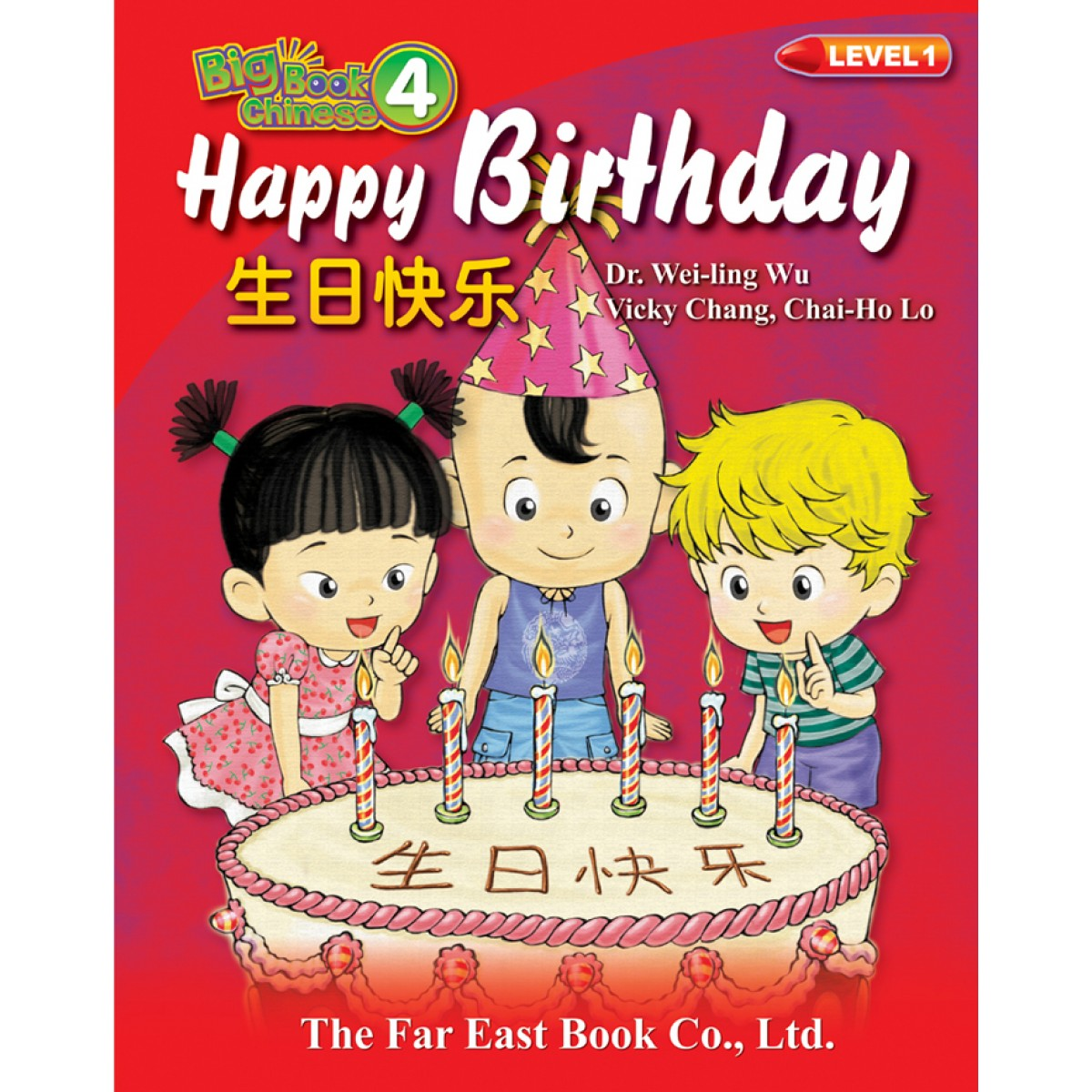 happy birthday in chinese image ; 9781892707369