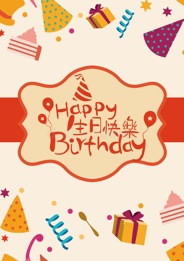 happy birthday in chinese image ; happy-birthday-card-cover-chinese-characters-saying-along-english-66142780