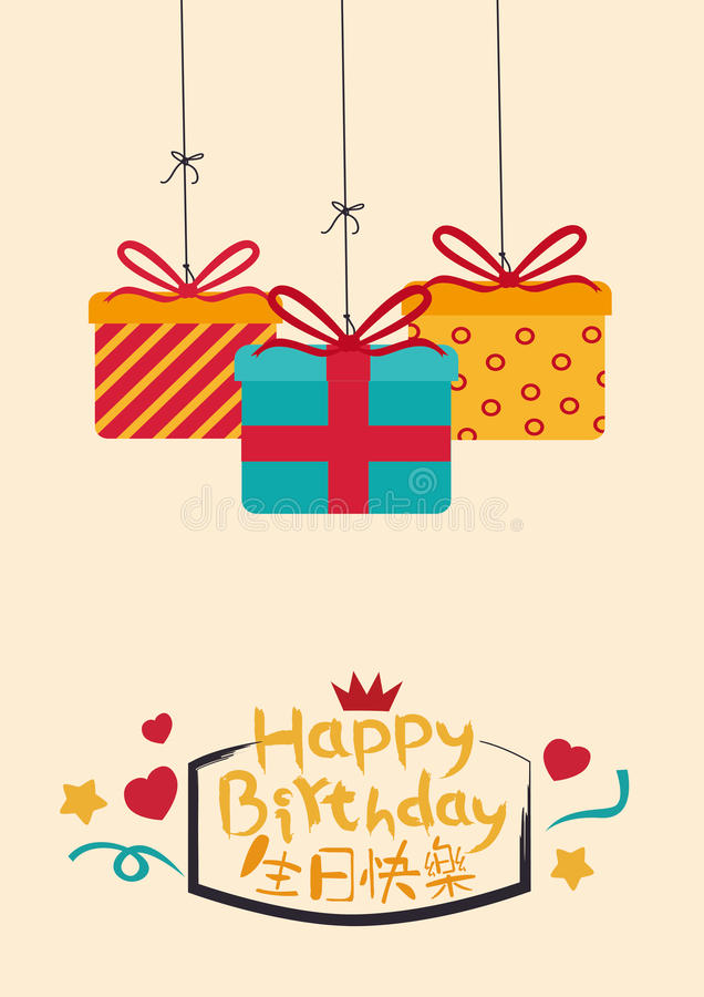 happy birthday in chinese image ; happy-birthday-card-cover-chinese-characters-saying-along-english-artwork-hanging-gift-66142717