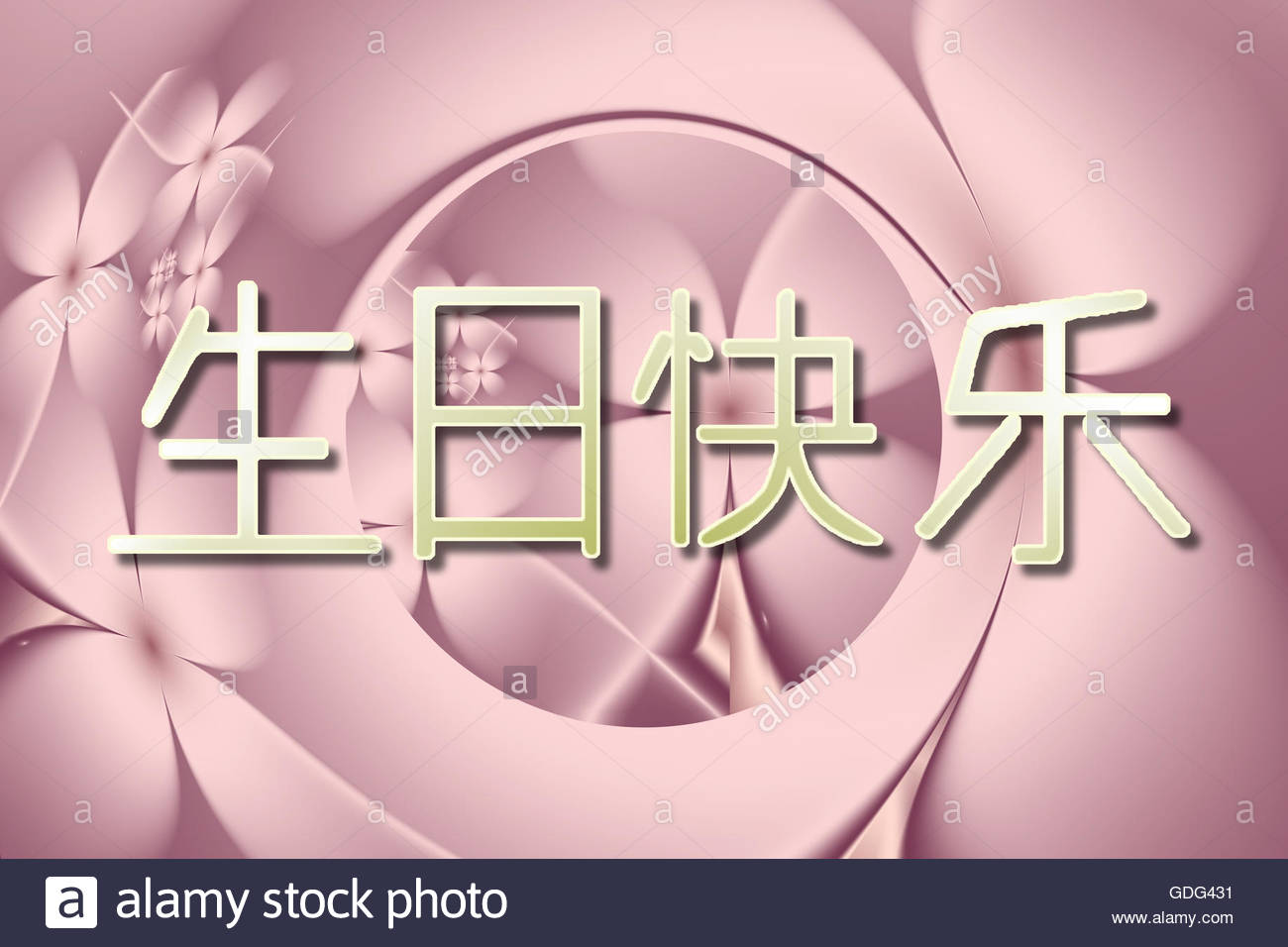 happy birthday in chinese image ; happy-birthday-wishes-written-in-chinese-characters-on-beautiful-floral-GDG431