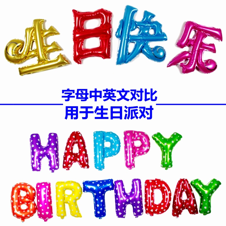 happy birthday in chinese image ; wish-happy-birthday-in-chinese-fresh-china-happy-birthday-messages-china-happy-birthday-messages-of-wish-happy-birthday-in-chinese