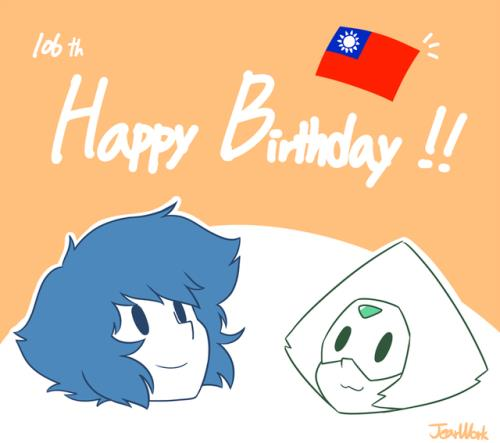 happy birthday in taiwanese ; tumblr_oxm72pVZOb1uuu0ouo1_500