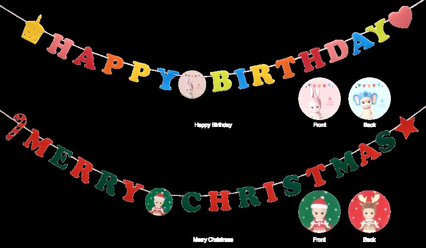 happy birthday merry christmas clip art ; garland