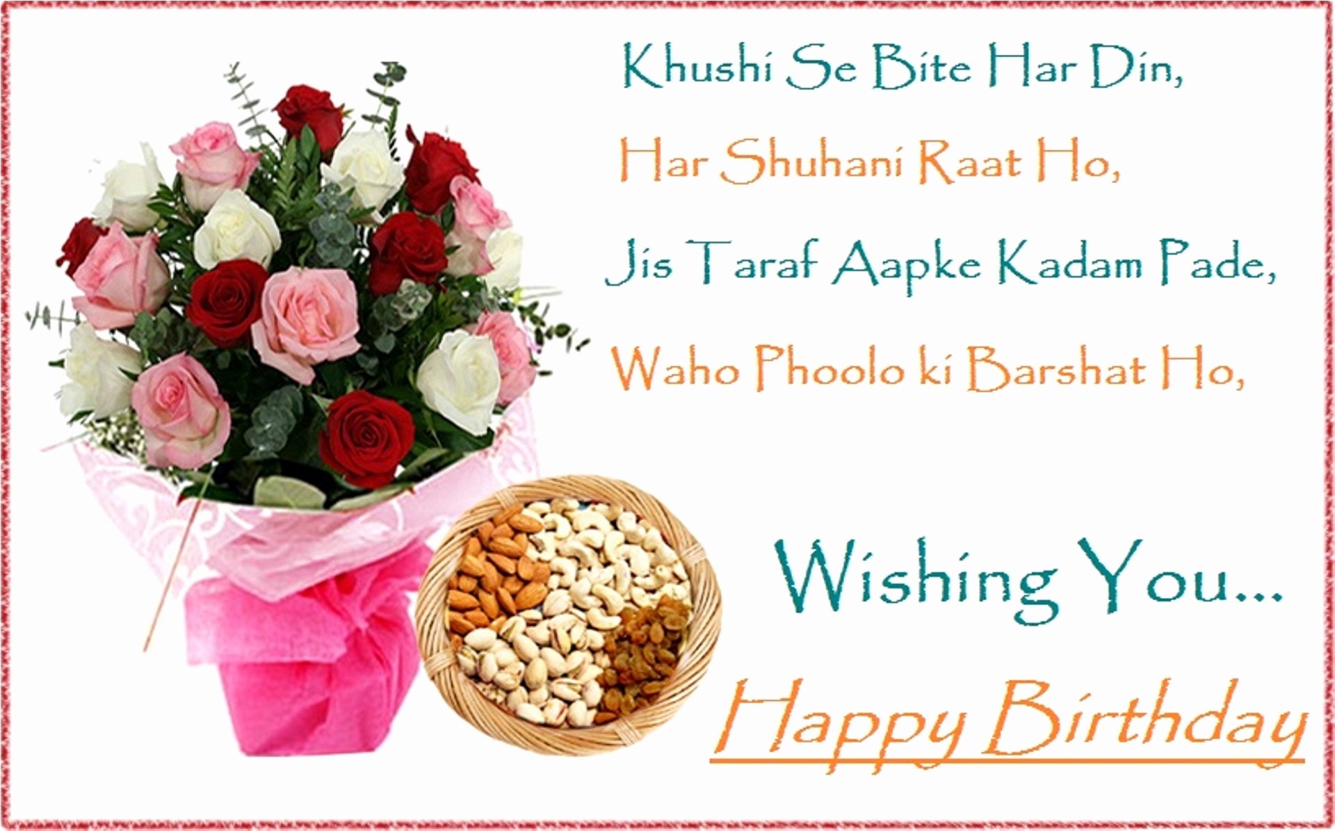 happy birthday message download ; free-birthday-cards-awesome-happy-birthday-wishes-wallpaper-free-download-of-free-birthday-cards