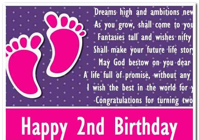 happy birthday message for 2 year old ; birthday-wishes-for-a-2-year-old-daughter