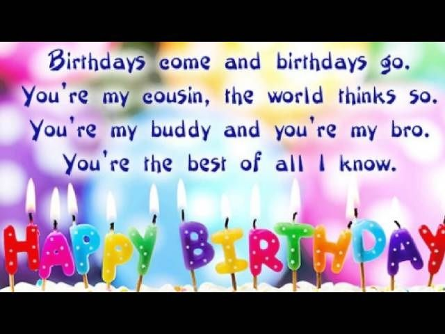 happy birthday message for cousin brother ; 32d34ff933a7c29f13fe2df083d19ae1