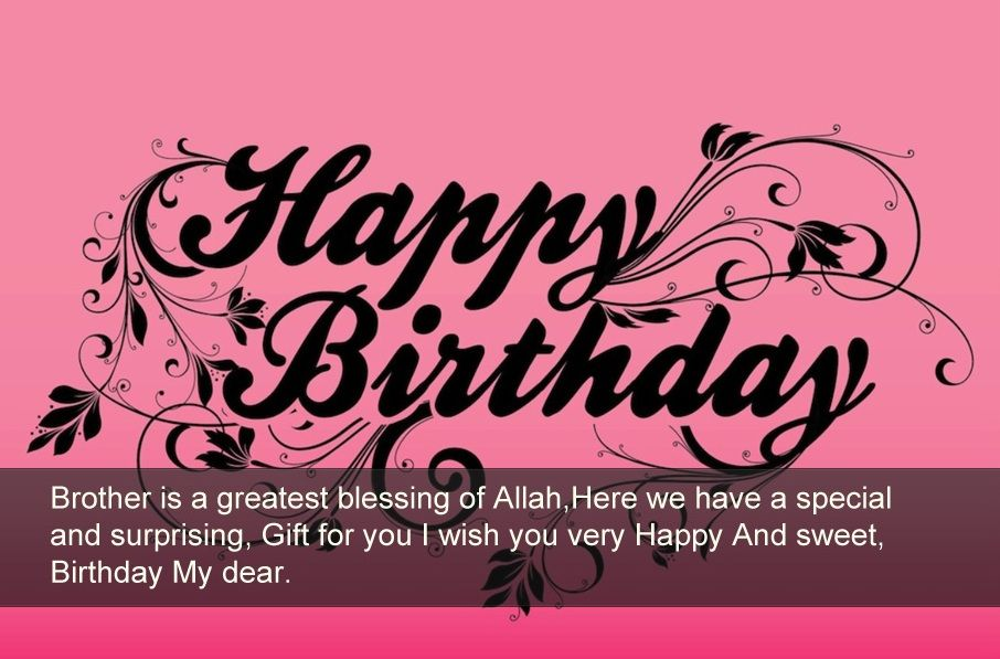 happy birthday message for cousin brother ; 9499f22fc4aac8d002d5fdd6cad57fd7