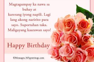 happy birthday message for girlfriend long distance tagalog ; birthday-message-for-my-girlfriend-tagalog-7-300x200
