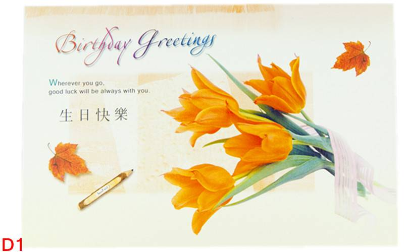 happy birthday message in chinese ; d1_zps9b215429