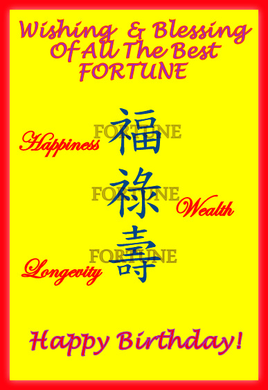 happy birthday message in chinese ; happy-birthday-chinese-greetings