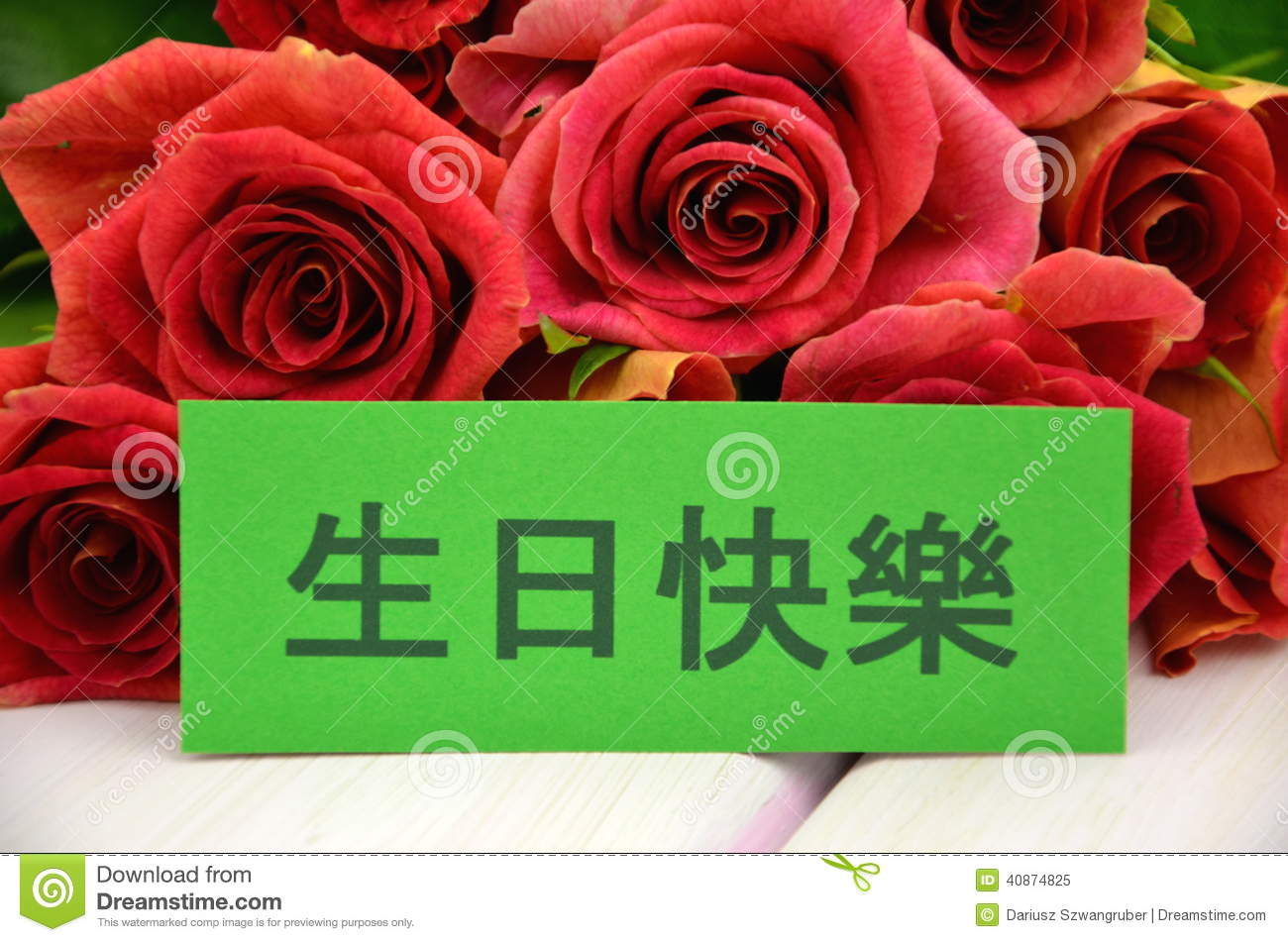 happy birthday message in chinese ; happy-birthday-day-bouquet-gorgeous-red-ros-wishes-chinese-roses-40874825
