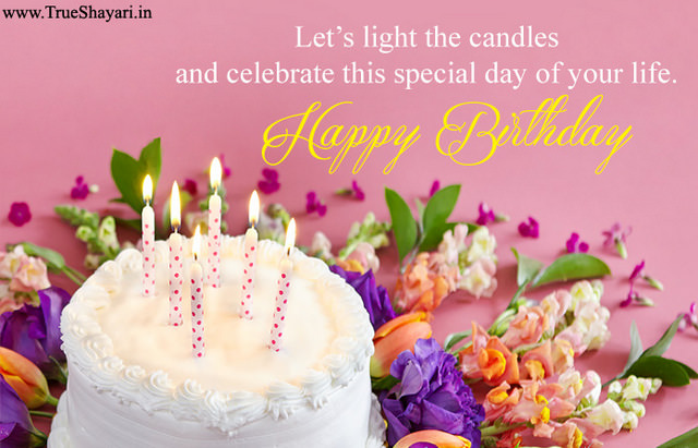 happy birthday message in marwari ; Birthday-Images-with-Cake-Flowers