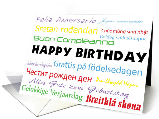 happy birthday message in marwari ; Birthday-in-different-laguages