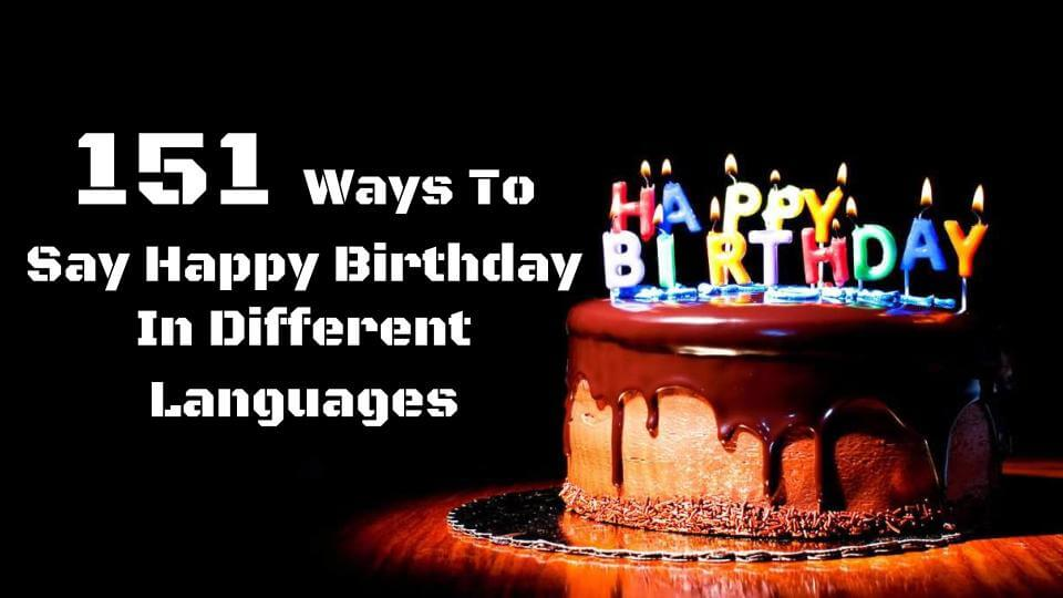 happy birthday message in marwari ; HB-in-different-languages
