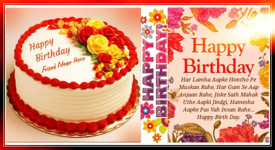 happy birthday message in marwari ; happy-birthday-quotes-for-best-friends-wishes