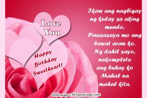 happy birthday message tagalog for girlfriend ; tagalog-birthday-message-for-girlfriend--300x200