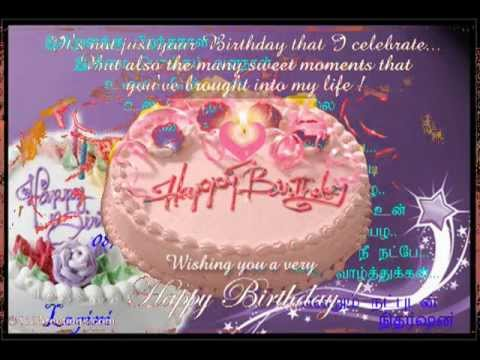 happy birthday message to a special female friend ; hqdefault