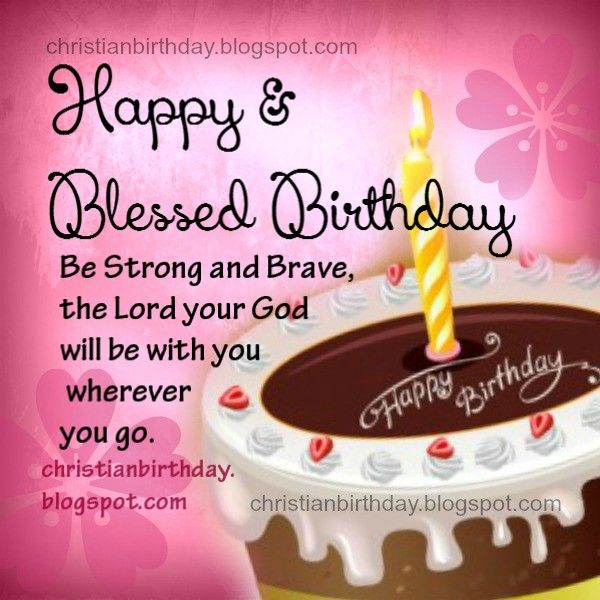 happy birthday message to a woman of god ; 047eee43ff254e088654409acb2d5611--birthday-quotes-for-daughter-friend-birthday