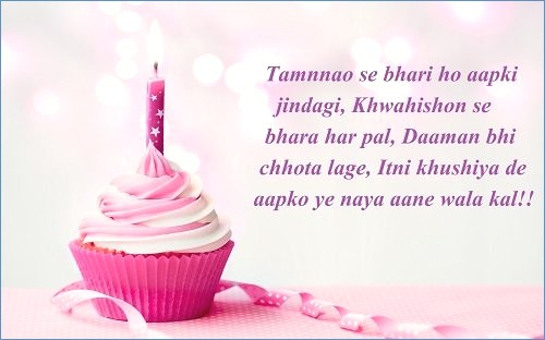 happy birthday message to friend in hindi ; happy-birthday-wishes-for-friends-birthday-quotes-for-best-friend-of-birthday-wishes-quotes-for-friends-in-hindi