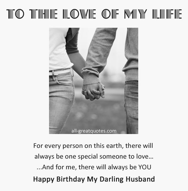 happy birthday message to husband on facebook ; fb0805c5dc2dc5b9ce860dc408a82c5a