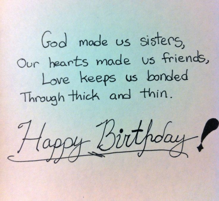 happy birthday message to little sister ; 202842-Happy-Birthday-To-My-Sister