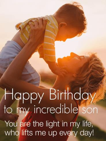 happy birthday message to mom from son ; b_day_fors23-a0f380f1b02bcee68b0543e3c5697678