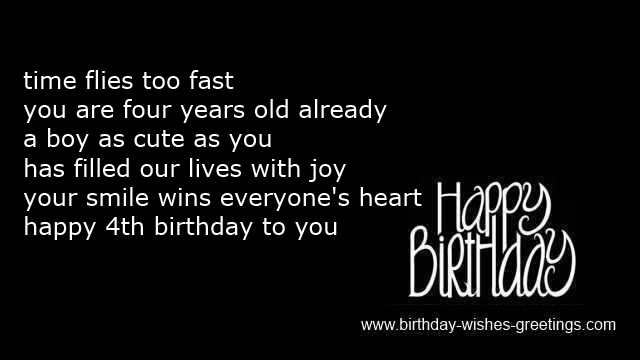 happy birthday message to my 4 year old son ; 4th-birthday-greetings-son