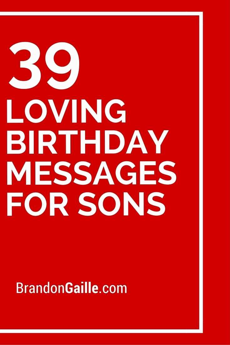 happy birthday message to my 4 year old son ; birthday-wishes-for-3-year-old-best-of-happy-birthday-wishes-son-luxury-100-top-birthday-wishes-greetings-of-birthday-wishes-for-3-year-old