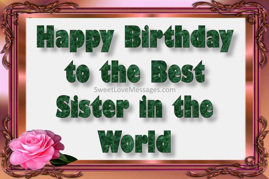 happy birthday message to my big sister ; birthday_wishes_for_elder_sister