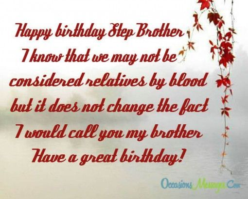 happy birthday message to my blood brother ; 46abb1f7e234d81fbeea695f5364fe2a