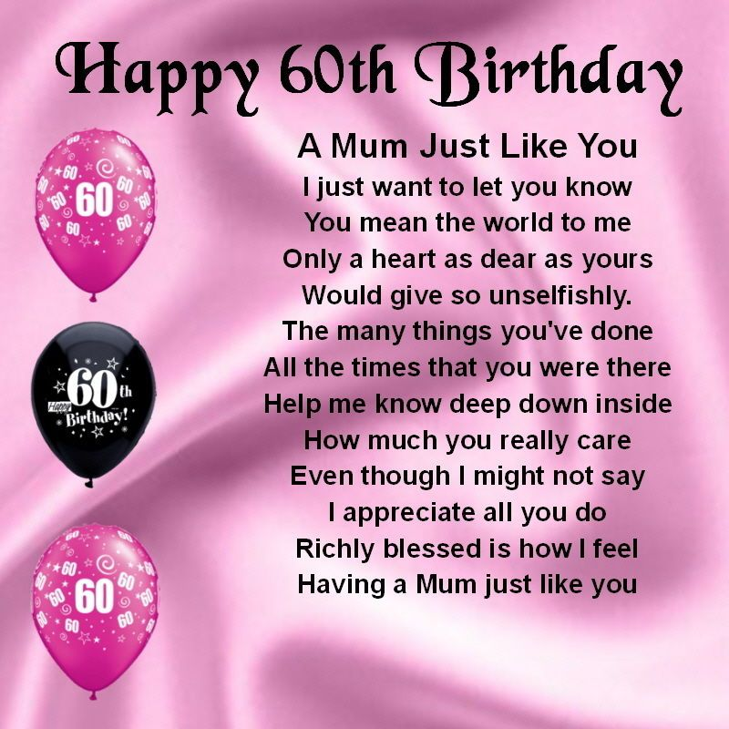 happy birthday mother poems ; dff0079357dae4f22dd01718e7f008a0