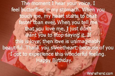 happy birthday my love quotes for him ; 39e2ff0394d8f8799e4775a153129345--quotes-to-boyfriend-happy-birthday-love