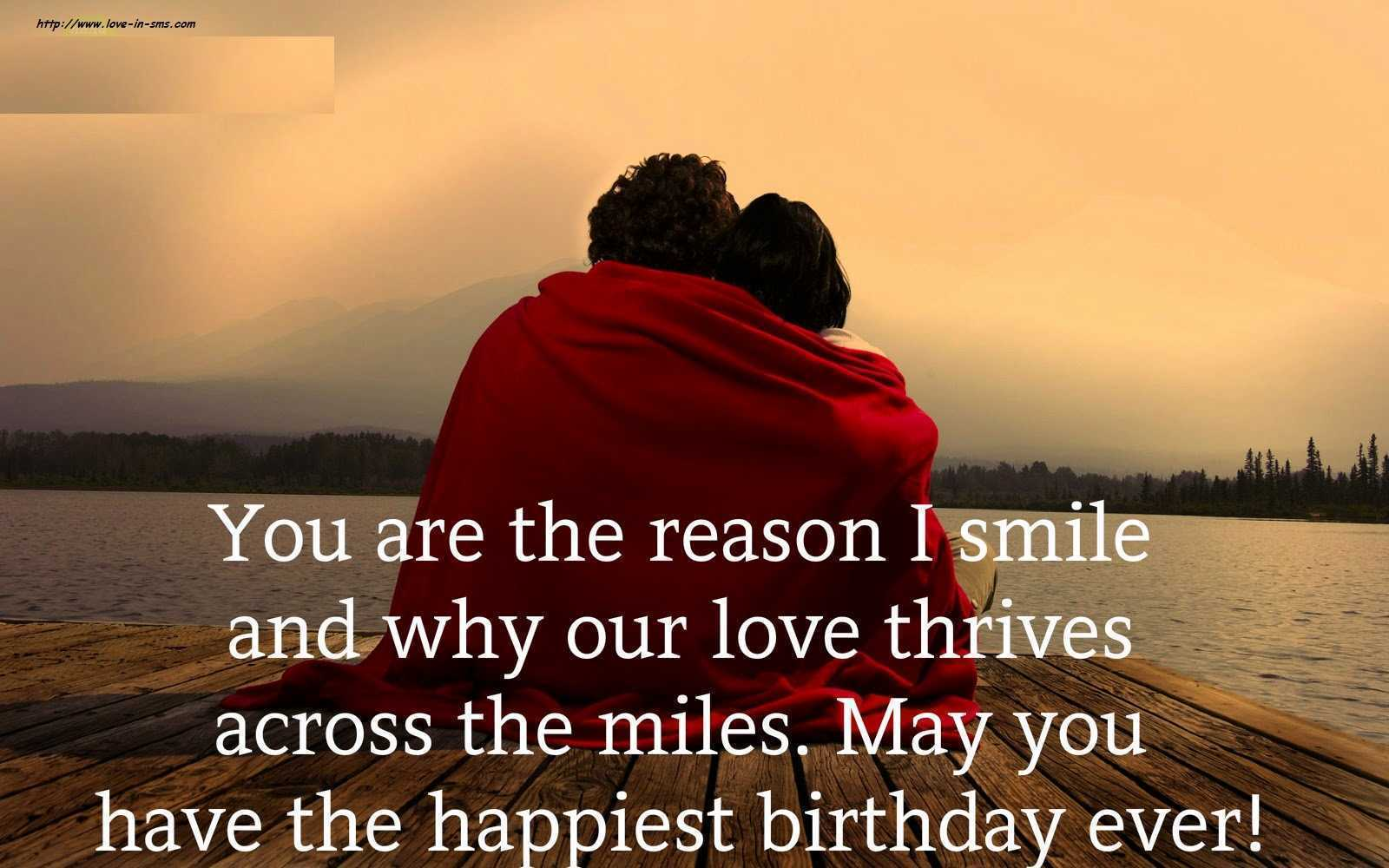 happy birthday my love quotes for him ; birthday-love-quotes-for-him-unique-happy-birthday-wishes-to-my-love-of-birthday-love-quotes-for-him