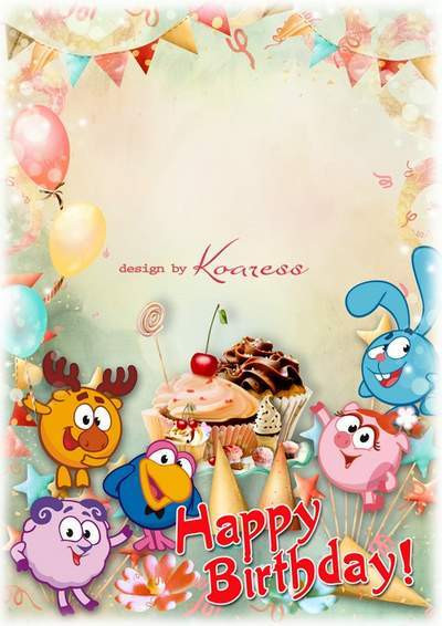 happy birthday photoshop template ; how-to-create-invitations-in-photoshop-fresh-happy-birthday-frame-template-for-children-stock-of-how-to-create-invitations-in-photoshop