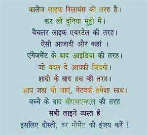 happy birthday poem for friend in hindi ; 8d2_pics_photos__sms_ch