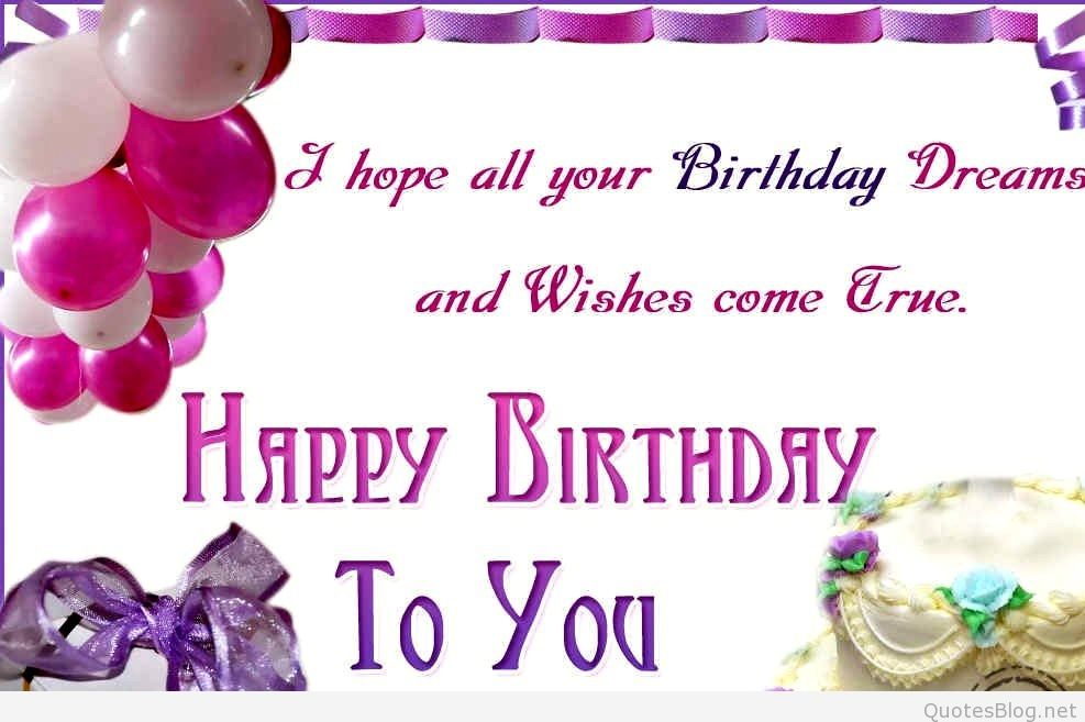 happy birthday small quotes ; happy-birthday-hindi-sms-2