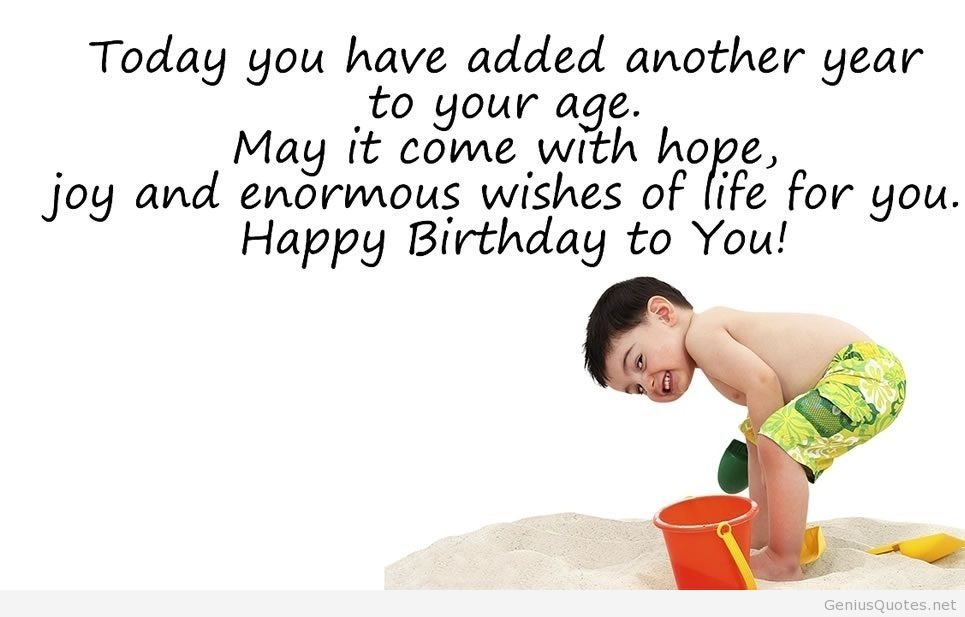 happy birthday small quotes ; happy-birthday-to-younger-brother