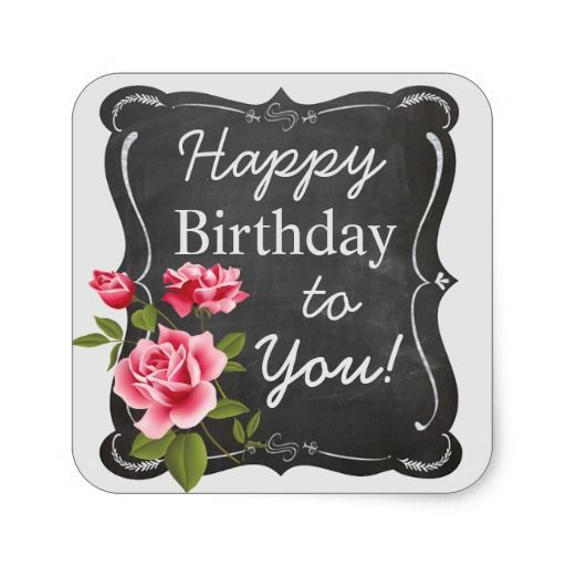 happy birthday stickers for men ; birthday-gifts-ideas-vintage-rose-chalkboard-birthday-stickers