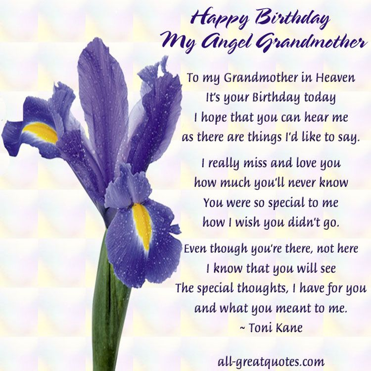 happy birthday to grandma in heaven poem ; 20f89b38091bebc7b4368a3ed0c3a7ce