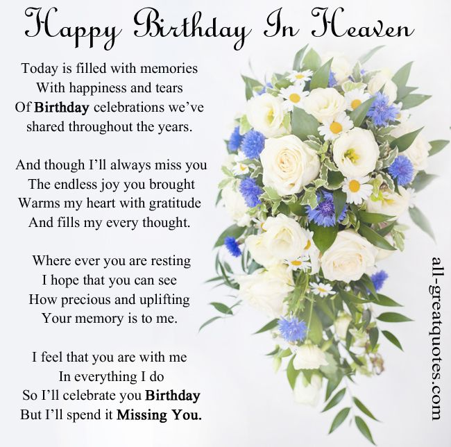 happy birthday to grandma in heaven poem ; ce90e28fdfb4e56b7f0e08d701a016ab--happy-birthday-in-heaven-happy-birthday-wishes