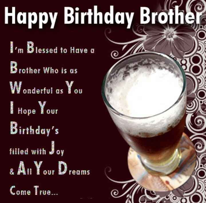 happy birthday to my brother from another mother poem ; 4b1d3d07d0f02b68537dce50aa5817ae
