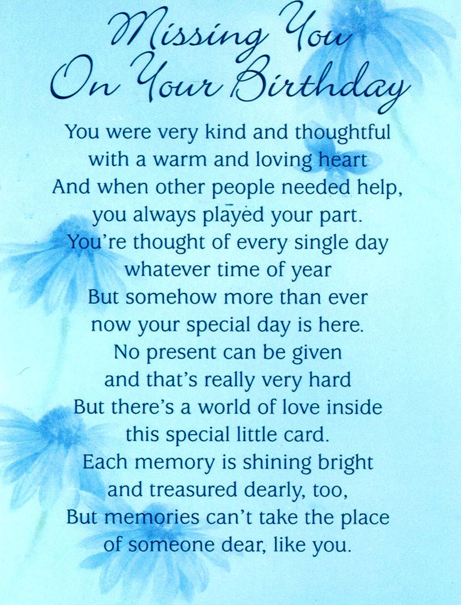 happy birthday to my brother from another mother poem ; 6d4b1f61bef41d4d6729c41f58f1c68a