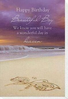 happy birthday to my brother in heaven images ; 7d19af0f662ee6a12741ca7a98aa1fd5