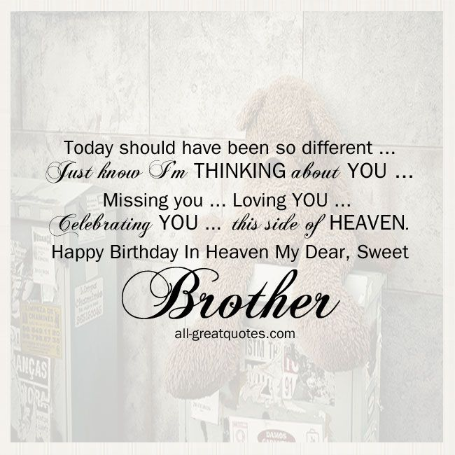 happy birthday to my brother in heaven images ; cead0e600ce05dd500e9e1fb92b5bdee