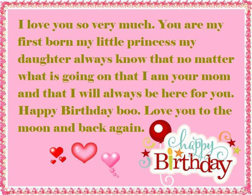 happy birthday to my daughter images ; happy-birthday-wishes-to-my-daughter-inspirational-mother-to-daughter-birthday-wishes-of-happy-birthday-wishes-to-my-daughter