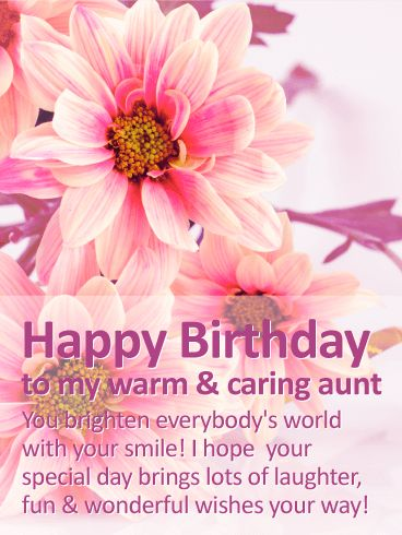 happy birthday to the best aunt ; 3ce044e3477ac0f1b6f2bb1a3a322258--happy-birthday-wishes-cards-birthday-cards