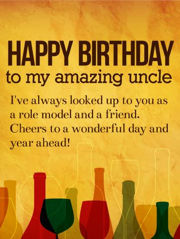 happy birthday to the best uncle ; b_day_foru02-69670895c523837f5d80bf8aaa993277